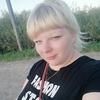 Екатерина, 22, г.Смоленск