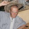 Дмитрий, 34, г.Усть-Омчуг