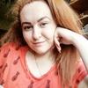 Aleksandra, 20, г.Санкт-Петербург
