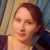 Наталья, 26, г.Куйбышев (Новосибирская обл.)