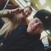 Максим, 21, г.Ульяновск