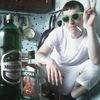 Виталий, 24, г.Саров (Нижегородская обл.)