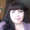 Татьяна, 45, г.Александровское (Ставрополь.)