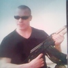 Юрий, 36, г.Нерюнгри