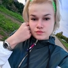 Татьяна, 20, г.Бугуруслан