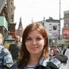 Елена, 37, г.Видяево