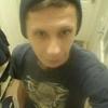 Алексей, 32, г.Старая Купавна
