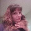 Александра, 27, г.Усть-Кут