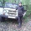 СЕРЁГА, 23, г.Порецкое