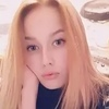 Эля, 18, г.Москва