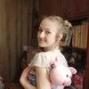 Евгения, 26, г.Петропавловск-Камчатский