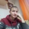Владимир, 26, г.Куйтун