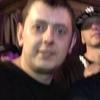 Nel, 34, г.Таловая