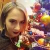 Ольга, 27, г.Усть-Илимск
