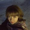 Светлана, 37, г.Мегион
