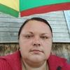 Наталья, 34, г.Большой Камень