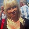 Елена, 29, г.Западная Двина