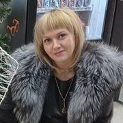 Галина 36 Кемерово